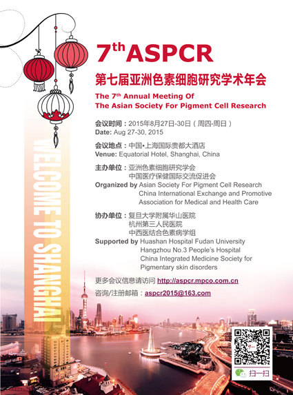 7th Annual Meeting of ASPCR: Shanghai, China, 27-30 August 2015
