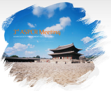 Updated information about ASPCR2009 meeting
