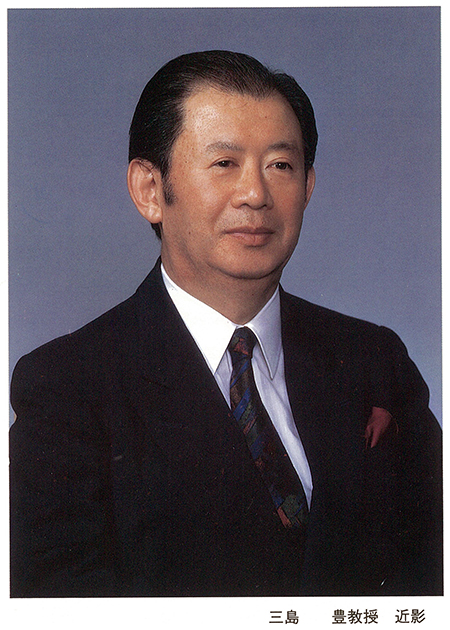 Yutaka Mishima (1929-2016)
